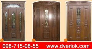 Бронированные двери Чернигов, Входные двери Чернигов, двери входные Чернигов, противопожарные двери