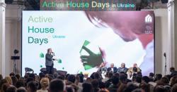 В Киеве состоялась конференция «Дни активного дома»