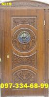 вікна Львів, двері Львів, гаражні ворота Львів, міжкімнатні двері Львів