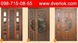 Бронированные двери Запорожье, Входные двери Запорожье, двери входные Запорожье, противопожарные две