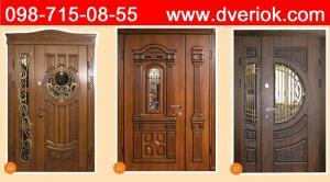Бронированные двери Свалява, Входные двери Свалява, двери входные Свалява, противопожарные двери Сва