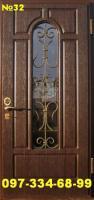 вікна Івано-Франківськ, двері Івано-Франківськ, гаражні ворота Івано-Франківськ, міжкімнатні двері І