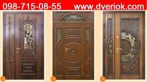 Бронированные двери Мукачево, Входные двери Мукачево, двери входные Мукачево, противопожарные двери