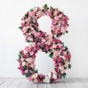 Поздравляем с 8 Марта - праздником любви, весны и красоты!