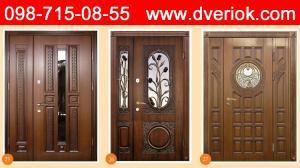 Бронированные двери Полтава, Входные двери Полтава, двери входные Полтава, противопожарные двери Пол