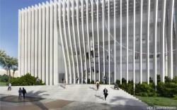 Солнцезащитный фасад для центра нанотехнологий