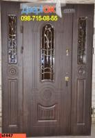 ціна вікна Львів, ціна двері Львів, ціна гаражні ворота Львів, ціна міжкімнатні двері Львів