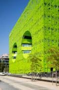 Создание здания из перфорированного алюминия