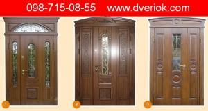 вікна Старий Самбір, двері Старий Самбір, гаражні ворота Старий Самбір, міжкімнатні двері Старий Сам