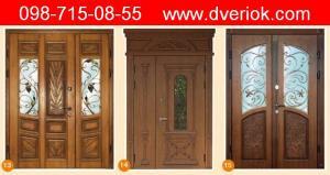 вікна Самбір, двері Самбір, гаражні ворота Самбір, міжкімнатні двері Самбір
