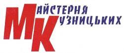 Кузницкий В. П., ЧП