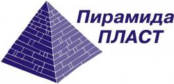 Пирамида Пласт