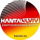 Канталь-Львів