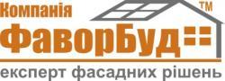ФАВОРБУД