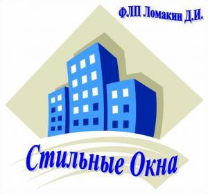 Металлопластиковые Окна в Харькове, Песочине, Березовке, Высоком, Южном, Будах.