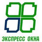 Экспресс Окна