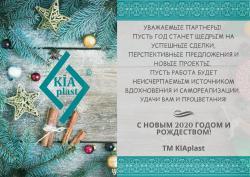 Поздравляем с наступающими праздниками!🎄