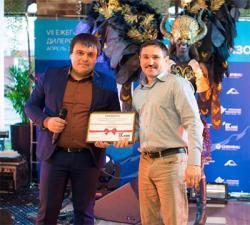 profine RUS приняли участие в дилерской конференции