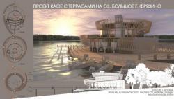 «Террадек» совместно с Deceuninck объявляет о начале IV Международного конкурса архитектурных проектов «Террадек. Террасы в ландшафтном дизайне»