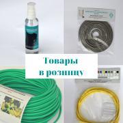 TM  KIAplast предлагает продукцию для розничного покупателя