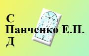 Панченко, СПД