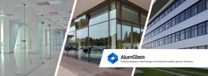 Алюминиевые Двери Окна Фасадные и Раздвижные системы. Офисные перегородки.