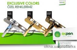 Akpen представляє ексклюзивні кольори фурнітури
