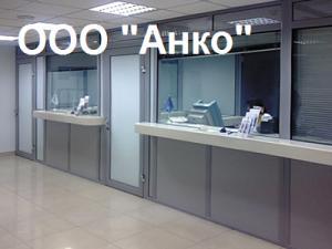 Звони ! Покупай Кассовые Узлы, Кабины, Обменки валюты по выгодной цене у производителя Фабрика АНКО