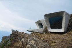 Уникальное здание музей в горах