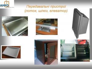 Звони ! Заказывай ! Лотки для передачи денег для банков, касс и тд. по лучшим ценам на рынке Украины