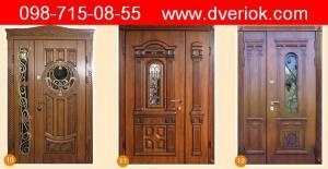 Вхідні двері Борислав, Броньовані двері Борислав, Сертифіковані двері Борислав, Вогнестійкі двері Бо