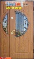 Броньовані двері Стрий, Броньовані двері Міжгірря, Броньовані двері Долина, Броньовані двері Болехів