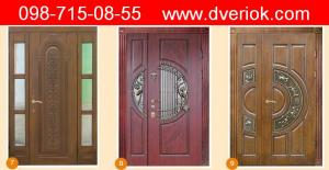 Броньовані двері Стрий, Броньовані двері Калуш, Броньовані двері Рожнятів, двері Вигода