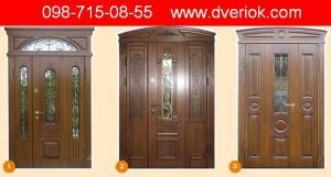Вхідні двері Стебник, Броньовані двері Стебник, Сертифіковані двері Стебник, Вогнестійкі двері Стебн