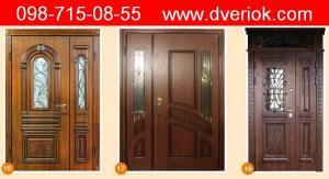 вікна Борислав, гаражні ворота Борислав, броньовані двері Борислав, німецькі вікна Борислав, міжкімн