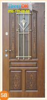 вікна Чортків, двері Чортків, гаражні ворота Чортків, міжкімнатні двері Чортків