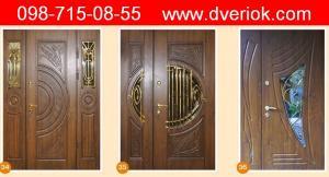 Броньовані двері Броди, Вхідні двері Броди, двері вхідні Броди, протипожежні двері Броди