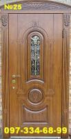ціна вікна Яремча, ціна двері Яремча, ціна гаражні ворота Яремча, ціна міжкімнатні двері Яремча