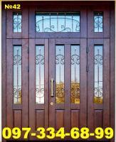 ціна вікна Івано-Франківськ, ціна двері Івано-Франківськ, ціна гаражні ворота Івано-Франківськ, ціна
