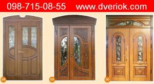 вікна Ковель, гаражні ворота Ковель, броньовані двері Ковель, німецькі вікна Ковель, міжкімнатні две