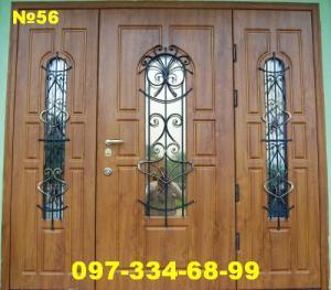 ціна вікна Тернопіль ціна, двері Тернопіль ціна, гаражні ворота Тернопіль ціна, міжкімнатні двері Те