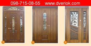 вікна Мукачево, гаражні ворота Мукачево, броньовані двері Мукачево, німецькі вікна Мукачево, міжкімн