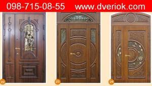 Вхідні двері Трускавець, Броньовані двері Трускавець, Сертифіковані двері Трускавець, Вогнестійкі дв