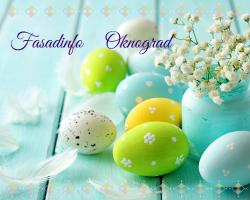 Fasadinfo та OknoGrad вітають з наступаючими Великодніми святами!
