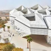 Фасад в виде сот для центра знаний