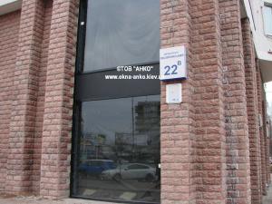 Качественные Алюминиевые двери, Алюминиевые Входные группы от производителя - Фабрика АНКО