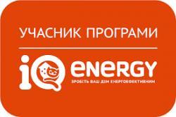 Придбайте енергоефективні вікна у нас і отримайте повернення коштів.