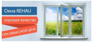 Металлопластиковые окна Е-70