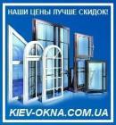 Киев Окна
