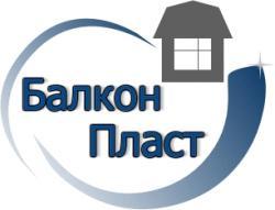 Балкон-Пласт